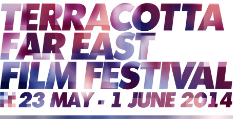 TERRACOTTA FAR EAST FILM FEST // SHORT FILM COMP